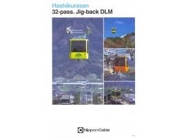 Jig-back DLM (32인승)