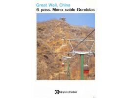 Mono-cable Gondolas (6인승)